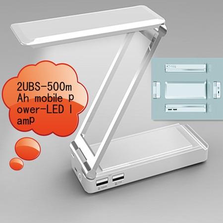 2UBS-500mAh the multifunction mobile power - energy-saving LED desk lamp