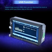 7 двойной DIN сенсорный экран в тире автомобиля 1080 P стерео Радио Зеркало Ссылка MP5 удобства игрока 17dec25