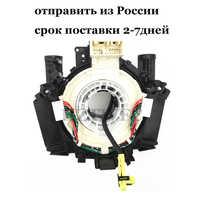 Freies Verschiffen B5567-9U00A FÜR NISSAN TIIDA QASHQAI LE WEI SYLPHY B55679U00A B5567 9U00A