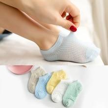 5pairs Per Set Thin Kids Baby Socks for Sping Summer 0-5 Yea