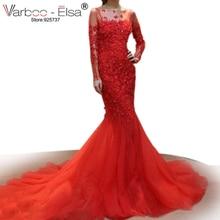 VARBOO_ELSA 2018 China Long Sleeve Wedding Dress