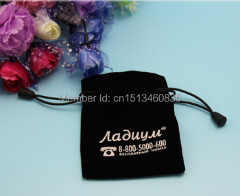 100pcs/lot HIgh quality velvet jewelry bag/pouch for accessories/gift/Iphone 4,Size can be customized,Various colors,wholesale