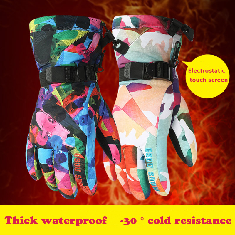 Free shipping GSOU Snow gloves warm ski gloves women waterproof outdoor womens snowboarding gloves touch-screen skiing gloves