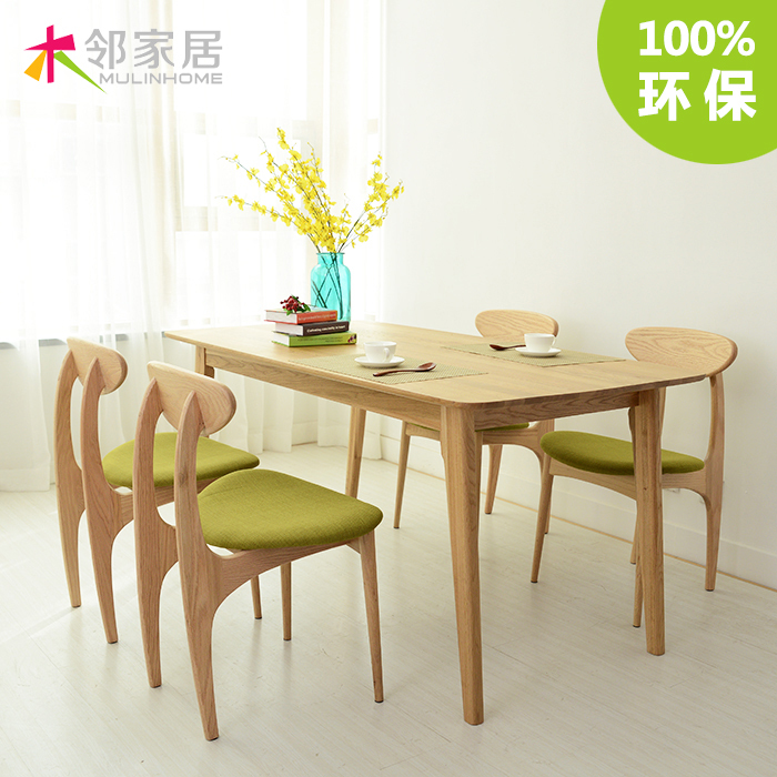 O japanese white oak wood dinette combination of solid wood ikea o japanese white oak wood dinette combination of solid wood ikea dining table minimalist modern scandinavian furniture long in dining tables from furniture workwithnaturefo