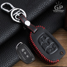 GPFORTYSIX Car Leather Flip Key Cover Case fob holder For Hyundai I10 I20 IX25 IX35 IX45 Elantra Accent Car Styling Accessories