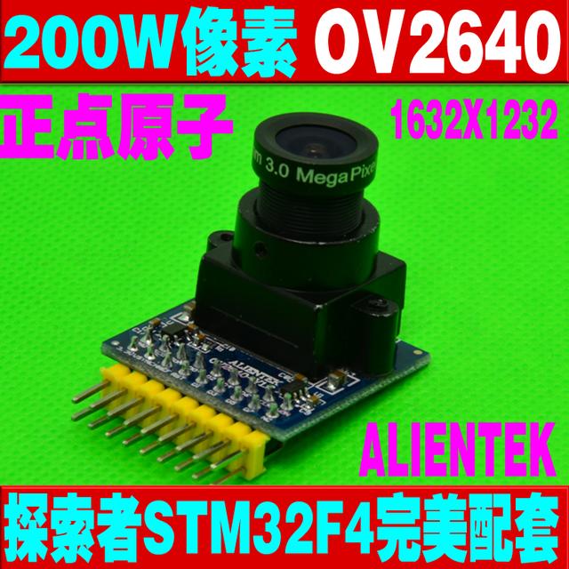 Placa de desenvolvimento stm32f4 Ov2640 módulo de webcams 200 w pixels jpeg
