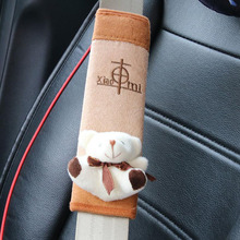 CDCOTN 2Pcs Car Interior Cartoon Doll Seat Belt Shoulder Cute Imitation Leather Cover