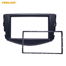 FEELDO font b Car b font Refitting DVD frame For Toyota RAV4 2006 2012 DVD panel