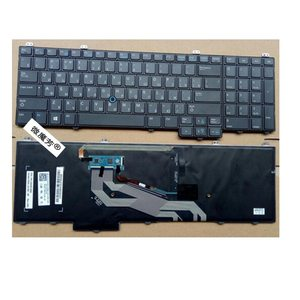Russian FOR DELL FOR Latitude 15 5000 E5540 RU laptop keyboard backlight(China)