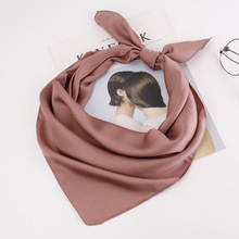 "Solid Satin Silk Square Scarf 27"" x Fashion Ribbon Soft Hair Tie Band Neckerchief Elegant for Women"