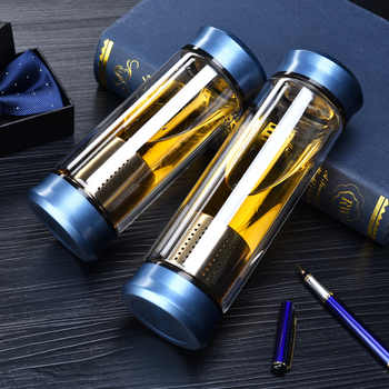 Glass Water Bottle With Loose Leaf Tea Strainer Tea Infuser Double wall Glass Bottle Free to disassemble Thermos 300ML 400ML