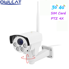 OwlCat 3516C+1/2.8″ SONY323 HD 1080P 960P 4X Zoom Auto Focu Outdoor PTZ Bullet WIFI IP Camera Wireless 3G 4G SIM Card