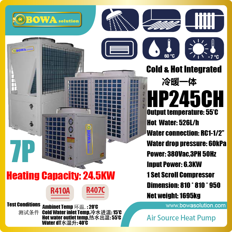 7HP air source heat pump unit integrate water chiller and water heater, providing cooling in summer and heating in winter 11kw heating capacity r410a to water and 4 5mpa working pressure plate heat exchanger is used in r410a heat pump air conditioner