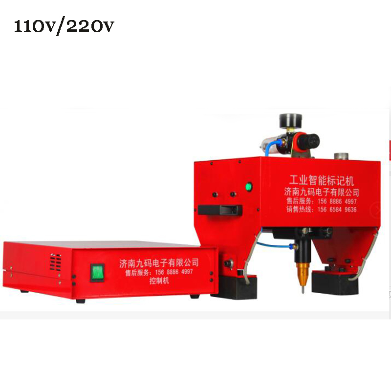 цены Pneumatic marking machine portable frame marking machine dot peen marking machine for VIN Code 110V / 220V 200W JMB-170