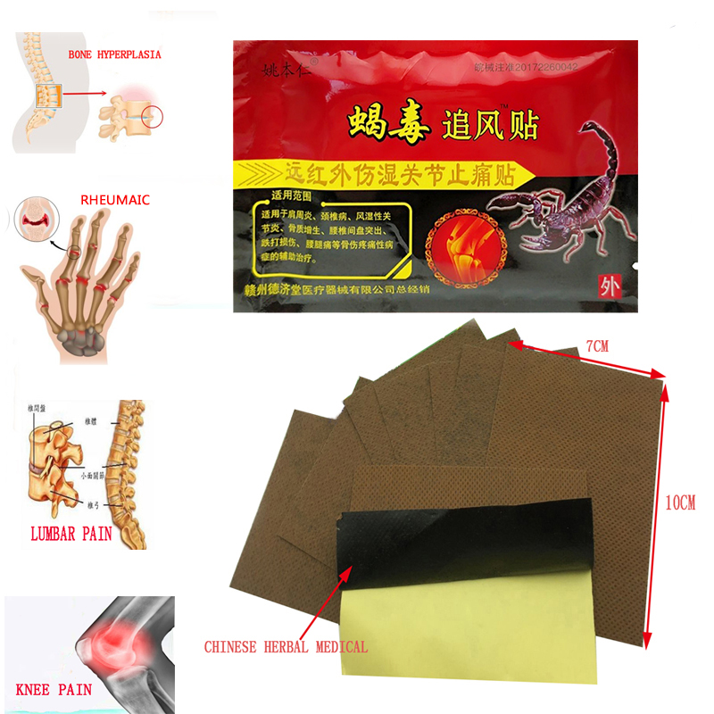 96pcs/12bags Knee Joint Pain Relieving Patch Chinese Scorpion Venom Extract Plaster For Body Rheumatoid Arthritis Pain Relief