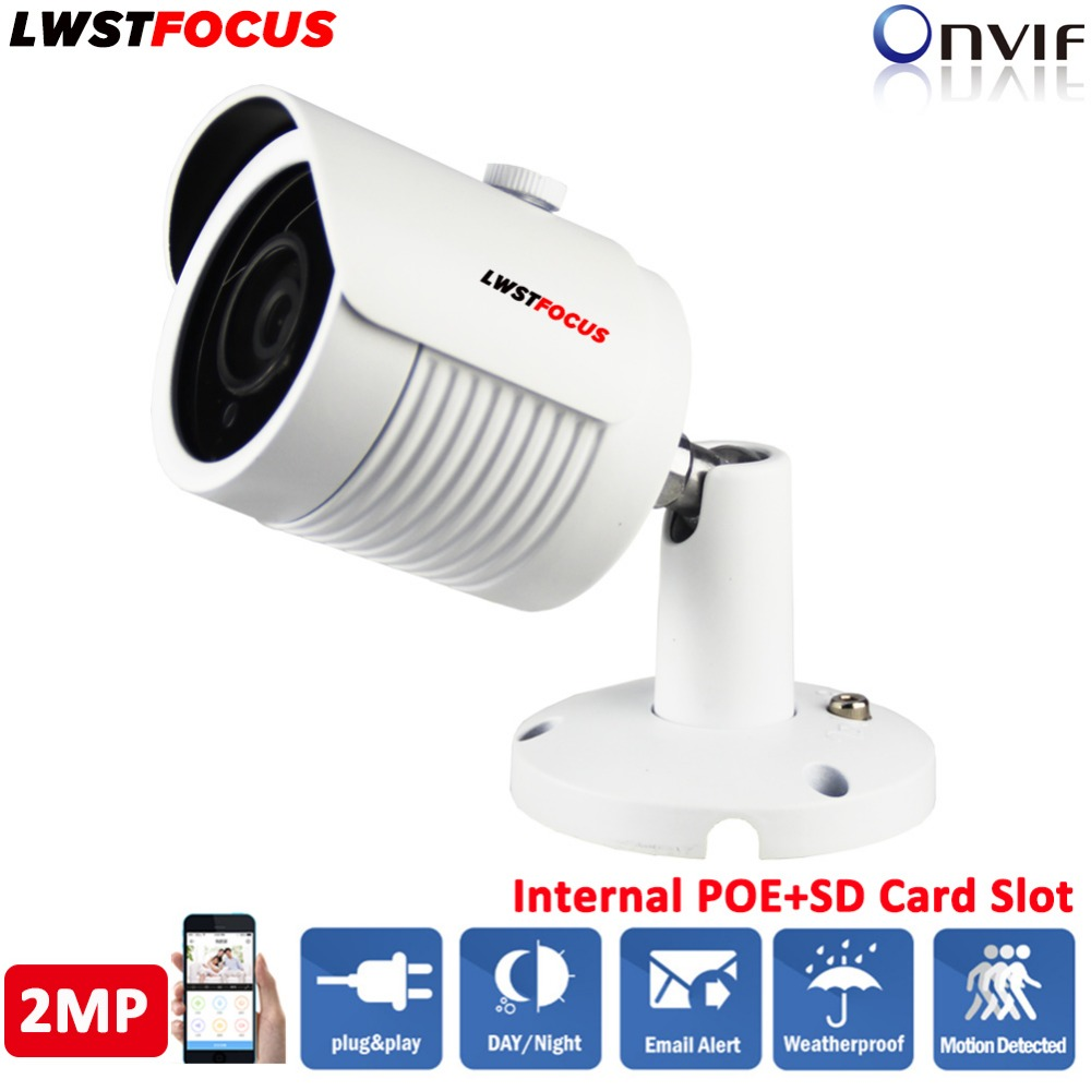 Low Illumination HI3516C+SONY IMX323 FULL HD 1080P IP Camera 2MP Metal Bullet Outdoor IR Array Camera CCTV Waterproof ONVIF 2.4