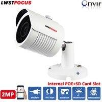 Low Illumination HI3516C SONY IMX323 FULL HD 1080P IP Camera 2MP Metal Bullet Outdoor IR Array
