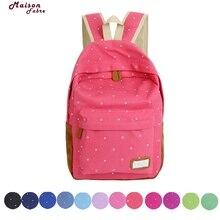 Maison Фабр новой моды случайные холст рюкзак женские школьные сумки для девочек-подростков с цветочным принтом рюкзак сумки на плечо