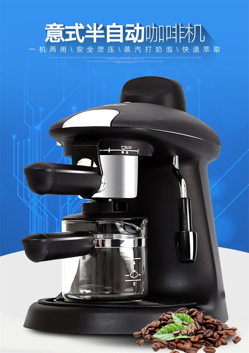 automatic Emirates Arab shipping,coffee 8