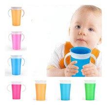 1 шт. на 360 градусов может поворачиваться Волшебная чашка детская обучающая Питьевая чашка герметичная детская чашка для воды 260 мл