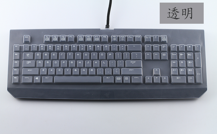 Transparan Batal Silicone Keyboard Kulit Meliputi penjaga ForRazer BlackWidow Chroma Clicky Mechanical Gaming Keyboard