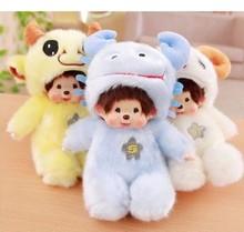 Free shipping new Cute Monchichi Constellation 20cm Plush Toys Doll Monkiki Bag Pendant Car Charm Kiki Children Toy Kids Gift