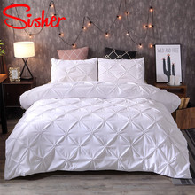 Sisher Luxury Duvet Cover Soft Comfortable Classic Comforter Bedding Sets With Flower 3PCS Double Queen King