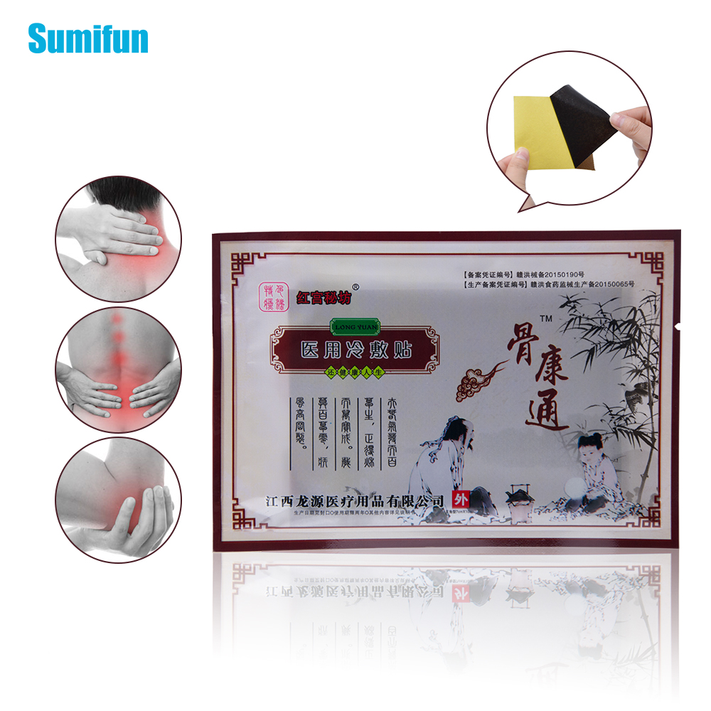 48pcs/6bags sumifun chinese medical pain relief patch , tiger balm ointment,Dogskin Plaster, Fever Analgesic Plaster , D1117