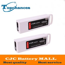 2PCS High Quality New 5400mAh 11.1 Volt Lipo Battery For Yuneec Q500 Series RC Drone 11.1V 3S / 3-Cell