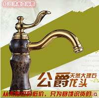 European Style Faucet Gold Hot And Cold All Copper Rose Gold Porcelain Bathroom Vanities Antique Faucet
