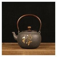 Chinese Tea Teapot Handmade Health Iron Teapot China Green Puer Tea Kettle Drink Water Kettle Wine Pot Durable Tea Pot 1.1L 1.2L