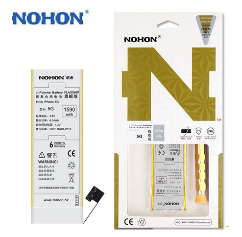 100 Original NOHON 1590mAh Battery For iPhone 5 High Capacity With Retail Package Free Replace Tools
