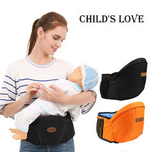 BABY HIP SEAT STORAGE PACK BABY CARRIER PACK 2019 storage baby carrier sling hip waist stool seat backpack wrap for newborns mom(China)