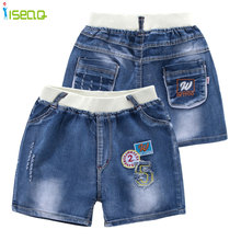 Shorts for boys New fashion toddler