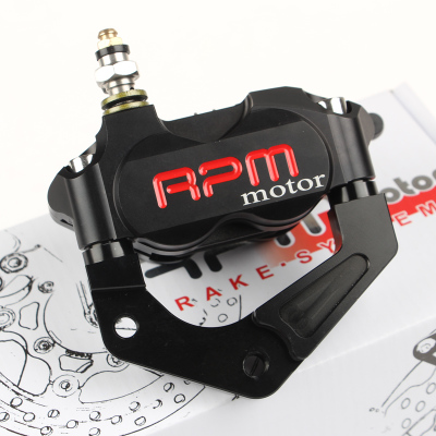 RPM motor Universal For Yamaha Aerox Nitro BWS 100 Zuma RSZ JOG 50 rr Motorcycle Brake Pump+200/220mm Disc Brake Calipers rpm motor motorcycle brake calipers brake pump brake pad for yamaha aerox nitro bws 100 zuma rsz jog 50 rr force
