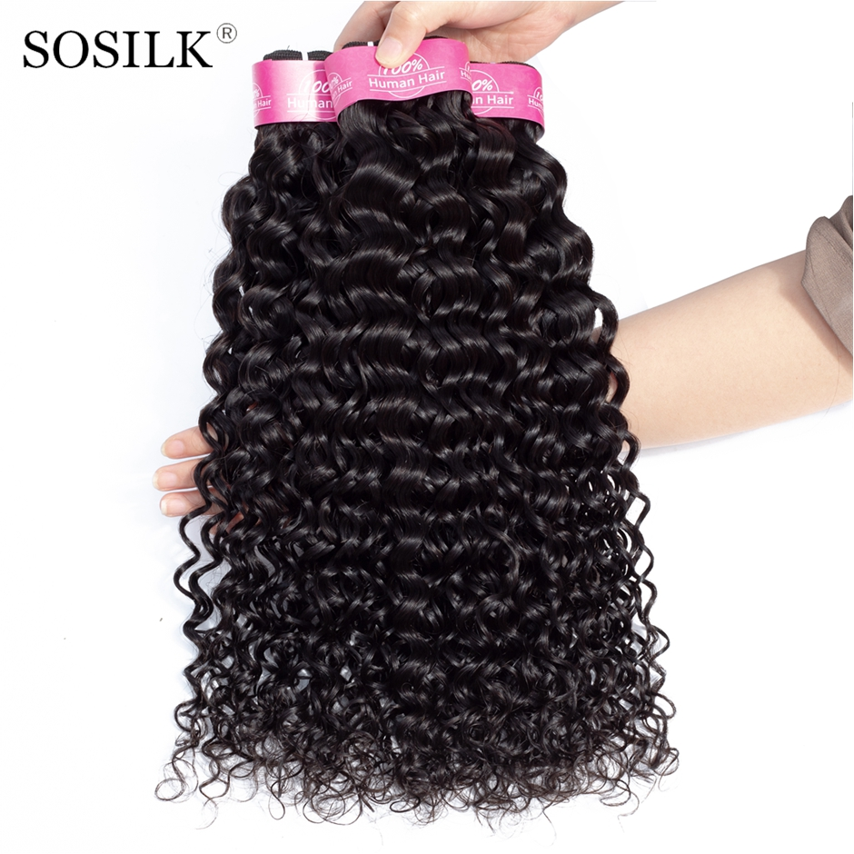 Human Hair Weaves Hair Extensions & Wigs Gentle Sosilk Brazilian Water Wave Hair 1/3 Bundles Deal 8-26inch Natural Color 100% Remy Human Hair Weave Bundles Free Shipping Quell Summer Thirst