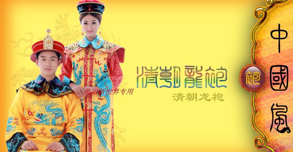 And Fu Kung Uniform 1