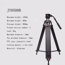 DHL PROGO JY0508B JY-0508B 6KG height 185cm  Professional Video Tripod/Dslr VIDEO Tripod Fluid Head Damping for video wholesale