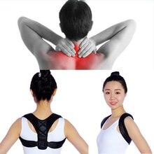 Men Women Posture Corrector Health Care Orthopedic Corset for the Back Humpback Back Pain Relief Corrector Brace недорого