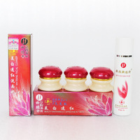 YiQi Beauty red cover 5sets(whole set )+1 Sunblock+1 Eye yiqi effect fast whitening moisturizing cream same as picture