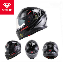 2017 Winter New YOHE Double Lens Motorcycle Helmet Full Face Motorbike Helmets made of ABS and PC visor have 8 kinds of colors