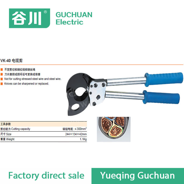 Hot sale VK-40 Automatic Cable Wire Stripper plier Wire cable cutter pliers Hand crimping tools  цены