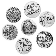 Hot sale Happy Mother's day 18MM snap buttons Love mother mom aunt words simple snap buttons fit snap necklace wholesale(China)