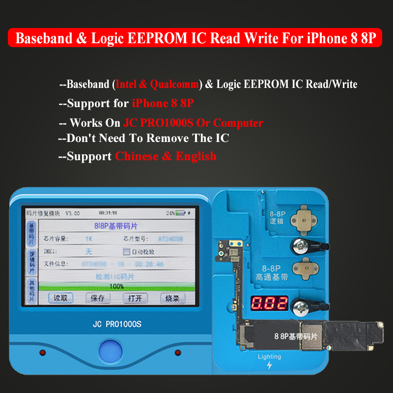 JC Pro1000S Logic Baseband EEPROM IC Chip Read Write Programmer for iPhone 8 8Plus Motherboard IC Chips Repair ToolsJC Pro1000S Logic Baseband EEPROM IC Chip Read Write Programmer for iPhone 8 8Plus Motherboard IC Chips Repair Tools