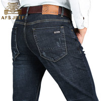 Plus Size 29~44 Men's Casual Winter Straight Jeans Pants Fashion Cotton Zipper Brand Clothing Denim Thick Winter Hot New Loose