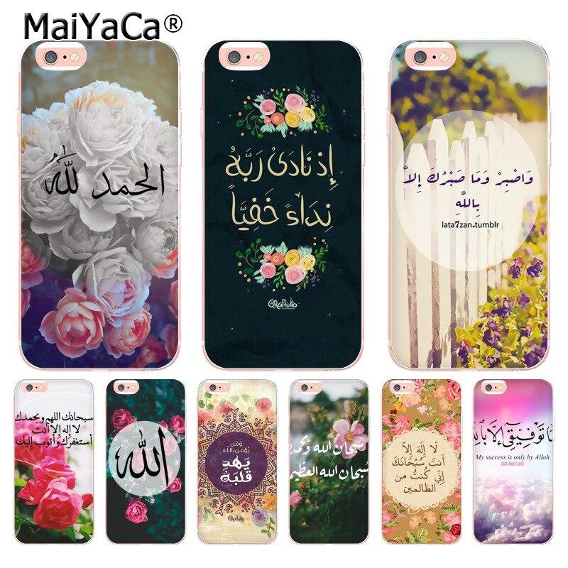 coque iphone 6 plus islam