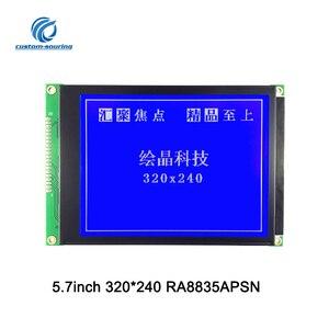 Image 5 - Бесплатная доставка 1 шт. lcd 5,7 320240A LCD модуль 320*240 5,7 дюймов LCD Замена LM2088SFW RA8835APSN совместимый SED1335