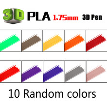 High Quality 10pcs/set 3D Filament PLA 1.75mm 3D Printer Filament Materials (10M/color ,total 100M) For 3D Printing