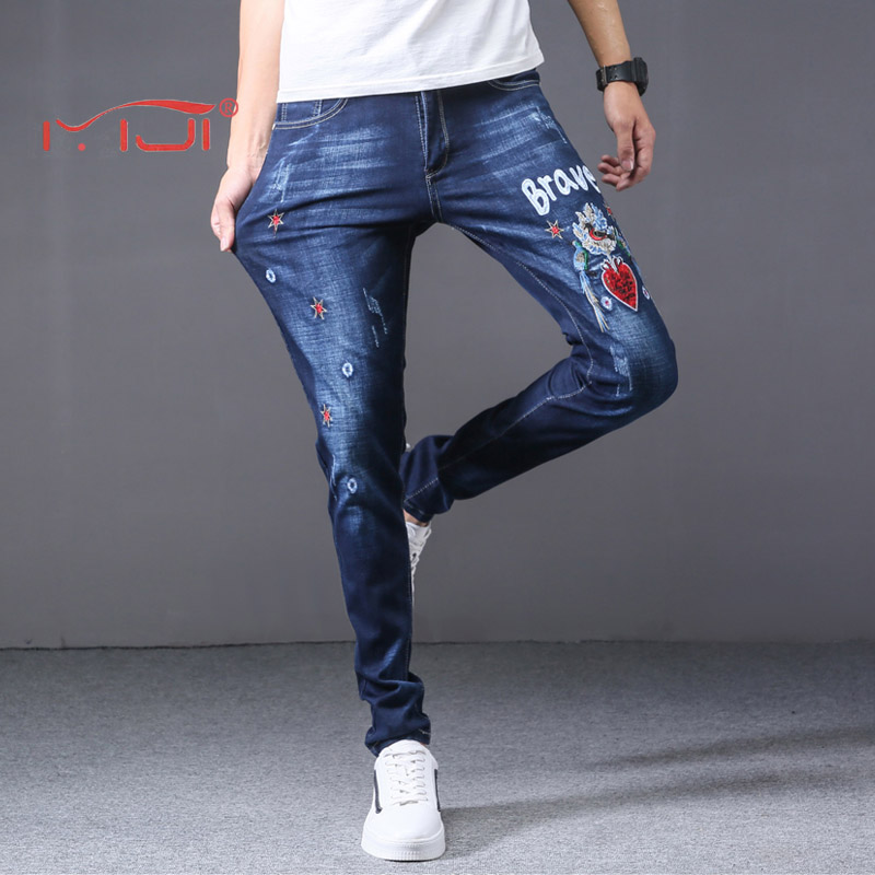Men Jeans High Quality Embroidered Flowers, Birds and Stars Pattern Mens Jeans New Design Denim Casual Pants Long Trousers