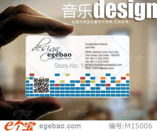 One sided printing high quality custom business cards visit card one sided printing high quality custom business cards visit card printing transparent white ink reheart Choice Image
